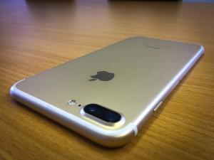 ein iPhone finanzieren